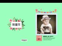 印象童年   儿童 萌娃 宝贝 照片可替换-硬壳精装照片书30p