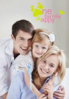 一个幸福的家 全家福(装饰可替换)--20寸木版画竖款