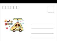 快乐起航-全景明信片(横款)套装