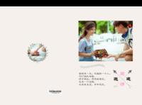 邂逅爱情-硬壳精装照片书30p(亮膜)
