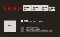 名片-李赟喆-高档双面定制横款名片