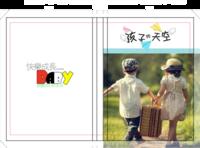 宝贝成长日记-硬壳精装照片书20p