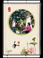 和美中国风(团体聚会、全家福、旅行、礼物)等风也等你的美好生活-A4杂志册(32P)