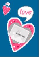 爱心-定制lomo卡套装(25张)