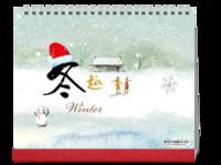 冬趣(冬日恋歌)-青春爱情亲子旅游全家福-10寸双面印刷台历
