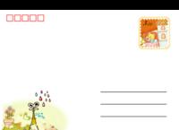 幸福时光-全景明信片(横款)套装