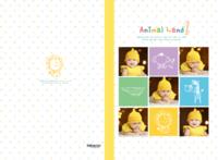 童年的色彩-A3硬壳蝴蝶装照片书24P