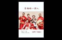 幸福的一家人(写真、艺术照片、亲子全家福)-8x12印刷单面水晶照片书20p