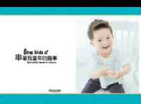 童年趣事-亲子-卡通-萌娃-儿童-男女通用-照片可换-硬壳精装照片书30p