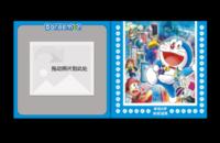 哆啦A梦秘密道具个性定制精美画册-贝蒂斯6x6照片书