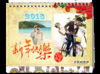 新婚快乐爱情故事-8寸双面印刷台历(微信)