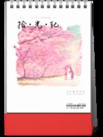 温馨文艺风-旅行纪念台历-内页更惊喜(封面可替换)-8寸竖款双面