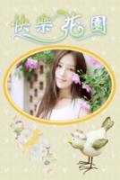 快乐花园(潮流、全家福、甜美、爱情、旅行)-8x12双面水晶印刷照片书22p