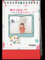 童年的幸福与快乐-(微商)8寸竖款单面台历