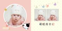 宝贝的成长故事 萌娃儿童宝宝精彩瞬间留念-8x8PU照片书PatelStudio