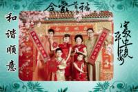 欢乐一家人 照片可更换-9寸木版画横款
