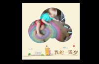 我的一周岁 宝宝周岁纪念册 可添加文字-8x8印刷单面水晶照片书21P