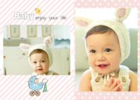 enioy you life-7寸木版画横款