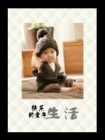 快乐生活-萌娃-宝贝-照片可替换-A4杂志册(36P)