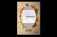 全家福-8x12印刷单面水晶照片书21p