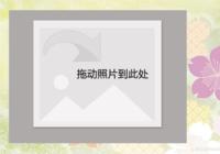 【惬意的小心情】-彩边拍立得横款(36张P)