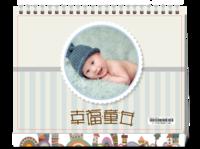 幸福童年#-8寸单面印刷台历
