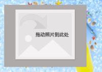 【半夏时光**】-彩边拍立得横款(36张P)