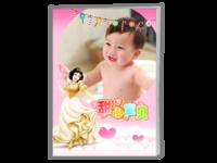 甜心宝贝 儿童成长册 宝宝册 纪念册 卡通萌宝册 公主日记-A4骑马钉画册