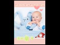 美好童年-A4杂志册24p(微信)