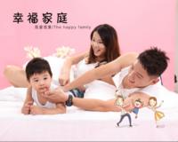 幸福家庭、全家福(装饰可移动、照片可换)-10寸木版画横款