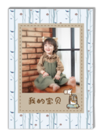 甜美可爱-家有萌宝(封面照片可替换)-A4杂志册(42P)