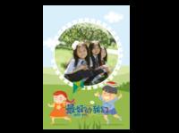 儿童毕业季-最好的我们#-A4杂志册(24p) 亮膜