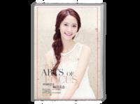 精美时尚 个人写真  照片可换-A4时尚杂志册(24p)