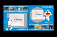 哆啦A梦精美剧照创意照片书-贝蒂斯8X8照片书