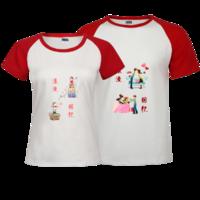 情人节礼物浪漫回忆-时尚插肩情侣装T恤