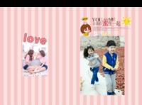 温馨粉色条纹浪漫-硬壳精装照片书22p