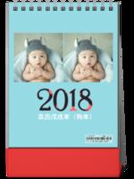2018-卡通-十二生肖(宝宝、闺蜜、室友、全家福、通用)-8寸竖款双面