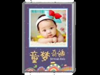 童梦奇缘-A4时尚杂志册(26p)