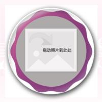 简洁-4.4个性徽章