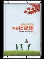 毕业纪念册-A4杂志册(32P)