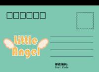 送给小天使的精美明信片(祝宝贝健康快乐成长)-全景明信片(横款)套装