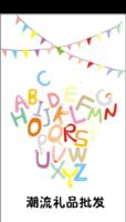 26字母(礼品玩具庆典)-高档双面定制竖版名片
