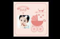 天使宝贝(女宝,可添加文字)-8x8印刷单面水晶照片书21P