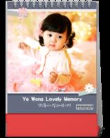 韩式爱的记忆童年时光故事yyyj-10寸竖款双面