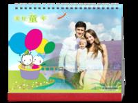 美好童年 快乐宝贝 幸福家庭-10寸双面印刷台历