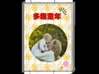 多趣童年-A4时尚杂志册(24p)