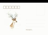文艺清新插画-治愈系列-全景明信片(横款)套装