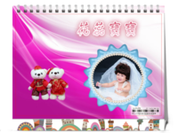 花芯宝宝5 (封面人物照片可替换)-8寸双面印刷台历