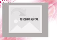 【粉色飞扬】-彩边拍立得横款(36张P)