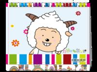 喜羊羊与灰太狼  小宝宝最爱动画片-8寸单面印刷台历